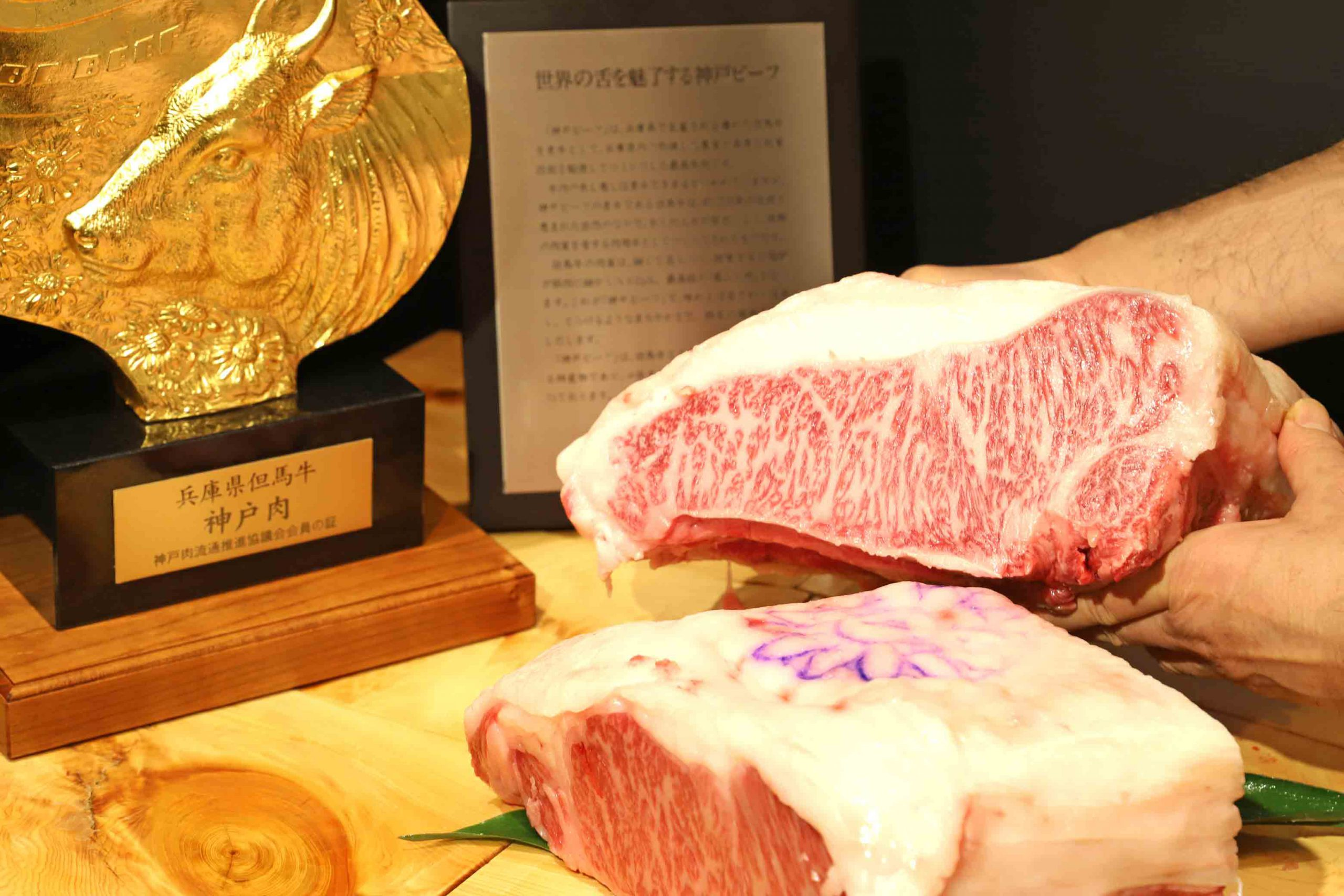 神戸肉登録指定店